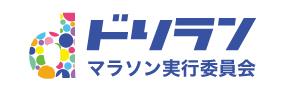 バナー_ドリランマラソン実行委員会