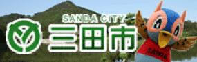 バナー_三田市