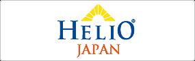 株式会社 HELIO JAPAN(ヘリオジャパン)