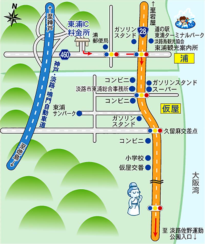 東浦インター付近(お車で約25分)