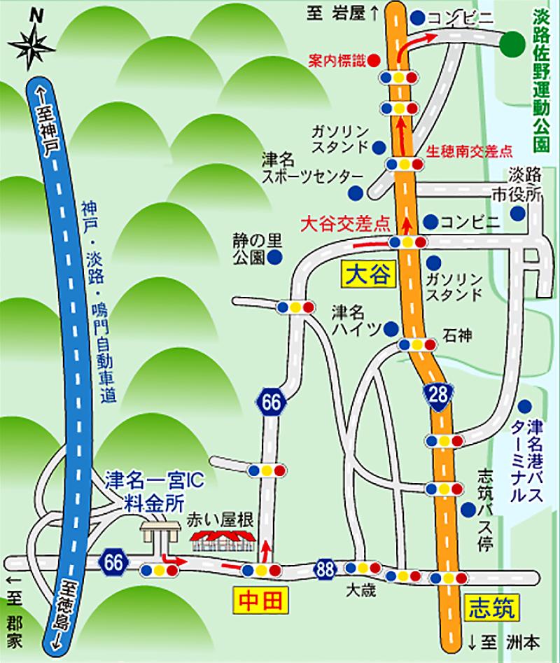 津名一宮インター付近(お車で約15分)
