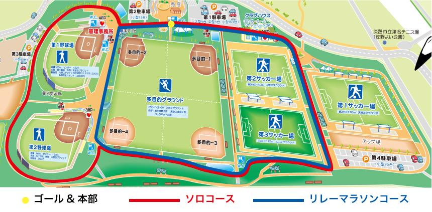 マラソンコースマップ